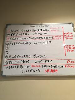 01428CF9-DF2D-4F4D-AFB5-382D6063F273.jpg