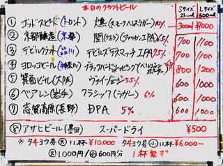 03313B2B-1DD5-40A1-96FC-47C0A6C3A4F4.jpg