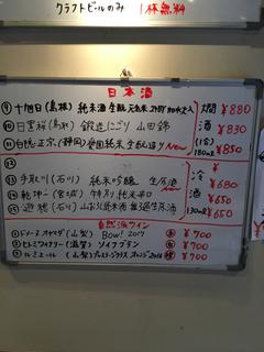 04B8C204-7596-4F7C-ABCC-9AF2980A563B.jpg