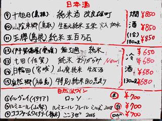 04FEDEEE-F45C-445F-B60C-29F3539F6CCB.jpg