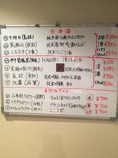 08F73881-C674-4886-A847-CAC36E834140.jpg