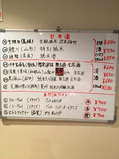 0BA5BF6E-21B5-414E-B842-20C6E77EF129.jpg