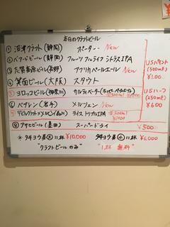 0BE9BEC5-B98E-40E9-BD32-ECA6FE91F300.jpg