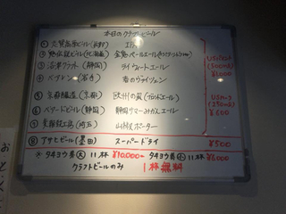 0C203AAB-83C3-4C9D-91BD-C38E800F0B6D.jpg