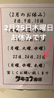 0D4D1C23-6697-481C-9A02-1E69160B9B7F.jpg