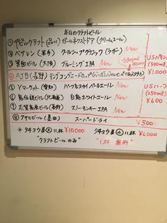 0E6A28C4-D83D-4E2E-AEE4-1A7E91AA3FE6.jpg