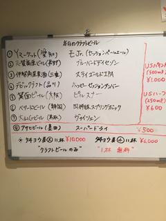 0FECF3DF-8720-41E4-A2F8-8A3BA7407325.jpg