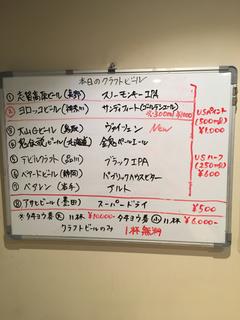 148A289B-C7CD-4B34-A65F-6DAF850142B1.jpg