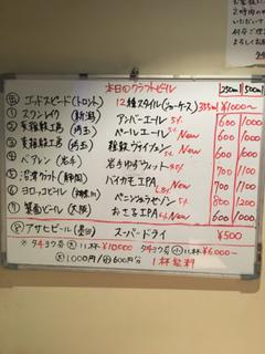 1953A5C6-3DBE-4802-9D2B-A7B575853B6D.jpg