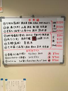 1CD51BCC-89C0-44D1-8FC6-55E52905EF44.jpg