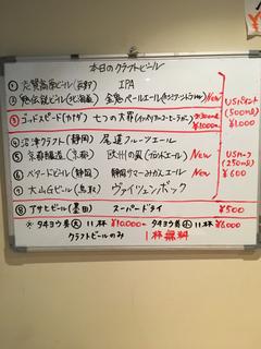 1E7B21A2-CFD9-4E94-A135-A987C584ABB9.jpg