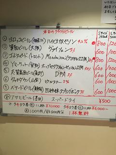 2527A647-D96C-4EDA-A57E-221B06EDE773.jpg