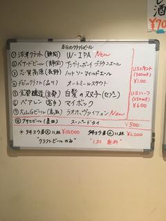 255CE6FD-4686-44B5-9D61-E0167A1B8F35.jpg