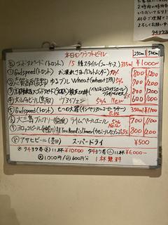 2CCF7339-58A2-4C3E-9D7C-FBC68F034324.jpg