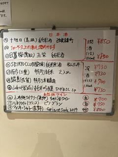 2DD74750-2874-499A-BF72-FDFF1BF8EC28.jpg