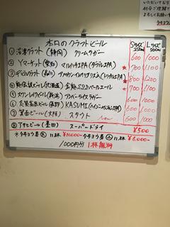 30ADC0C4-B43D-49A3-B45C-5A496F7A4608.jpg