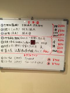 375E8D4B-39C4-4586-A6B4-50BCC9C545F1.jpg
