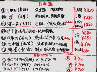 39B5702F-D079-4FCA-9FB2-6A124FDB3FD0.jpg