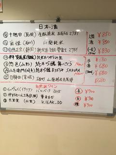 3B7A23BE-44EE-4476-8F79-864D31DB529F.jpg
