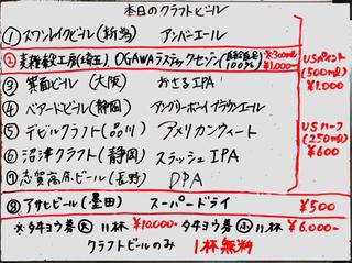3E4D91DF-319A-4F85-8DCF-2149BADD3A3B.jpg
