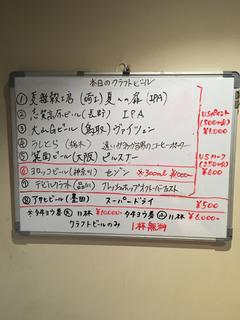 3EEDC387-8AB3-41D3-B55F-1DD9644C37D3.jpg