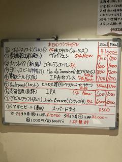 41BC2BDD-EE0B-453E-9483-DFF4064E5378.jpg