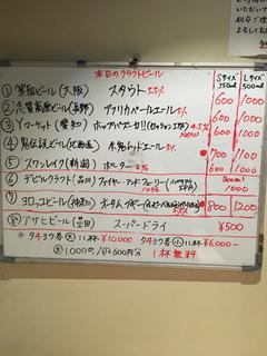 42E2B06D-1C01-4B57-B422-F9F12E018F3B.jpg
