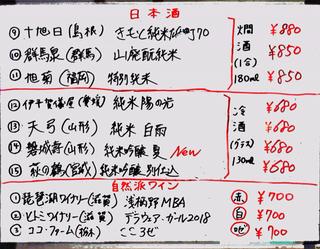 43A1B1D2-FDE3-485A-B2DD-2B545DD7E61B.jpg