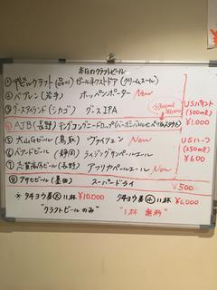 43F7106D-91D8-4190-907E-4DA2298A7E8D.jpg