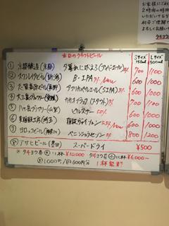 44899DD6-B37A-4EE4-9839-AC7EBDAF95BF.jpg