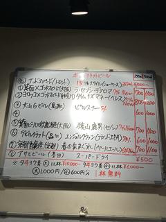 44B14A57-5E2F-4E93-B23F-1EAE1EC41FCB.jpg