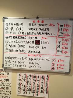 47E312C0-023D-448E-8C9F-F49A59E18E4F.jpg