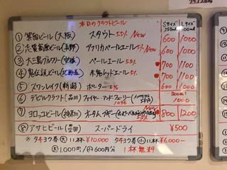 4804C8BA-31F7-4D1F-9BE4-B89910419B9B.jpg
