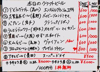 4A797740-1E15-4DE7-B15F-A9D8B7E758EE.jpg