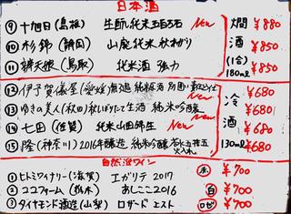 4B23F5AB-1DD5-4744-A940-8E4BC047AD58.jpg
