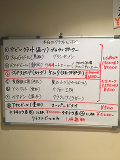 4EA6139F-9985-4C86-8F50-8EAFA9FD3D7C.jpg