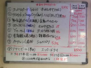 51F80651-BD48-408B-9D7A-429B37717F25.jpg