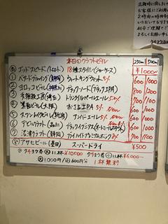 532BF935-C599-4278-8C22-AB7D07695FB5.jpg