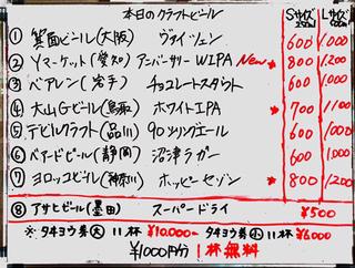 57D4F839-DBC5-4F19-9EE1-17A6DCB76DE5.jpg
