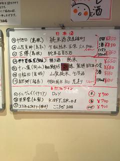 59E6C4F8-A578-4DE3-8CDE-E5E48B9DC65C.jpg