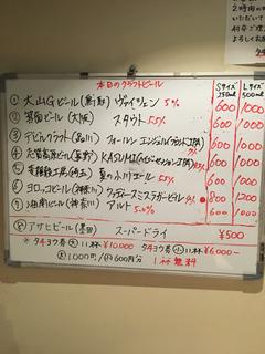 5B18665B-BF94-4EE1-8E2D-3FA8CA064519.jpg