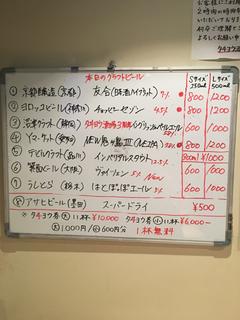 5B610F9F-3839-4FD3-9908-FE0FA69CFA87.jpg