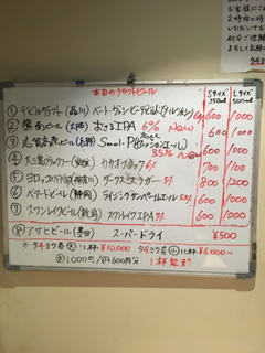 5B83ED3D-CA2A-4543-9706-5EA6B6C0684C.jpg