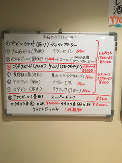 5D06F408-0974-4344-B3A9-696DF143F77A.jpg