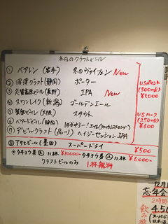 6133C2DB-11FD-4BCF-BCC5-B211B2DE3818.jpg