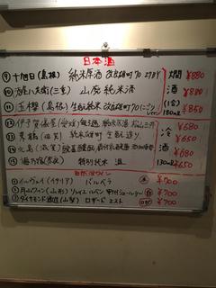 642F88CA-4E15-4775-86A7-794A23CF5D88.jpg