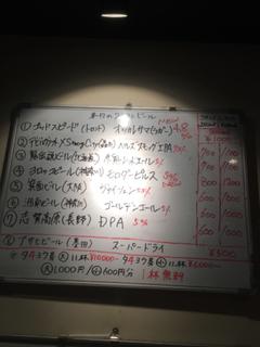 67F8DE09-8F21-46AB-B66D-0C0C55F107A0.jpg