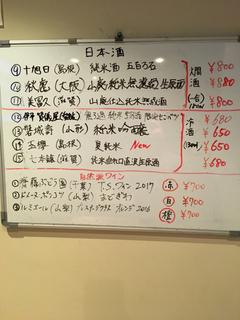 6B3ED4E2-43D3-4B90-9231-02906B3F423B.jpg