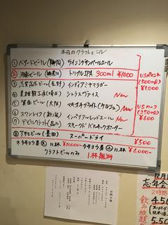 6BF04A52-B7F5-4D31-8F52-D63EE0200C12.jpg