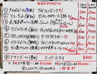 6C9EA56F-BA35-4985-B784-DD0F2508C90D.jpg